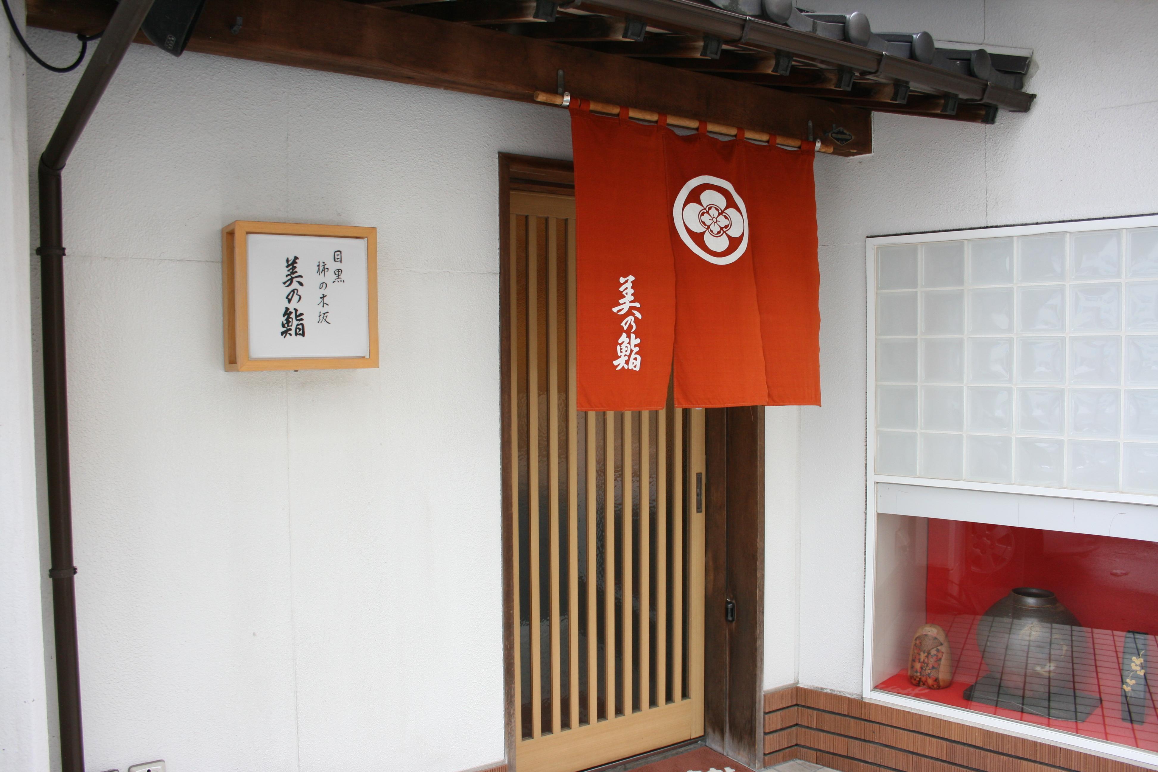 http://www.toyamawan-sushi.jp/blog/IMG_4631.JPG