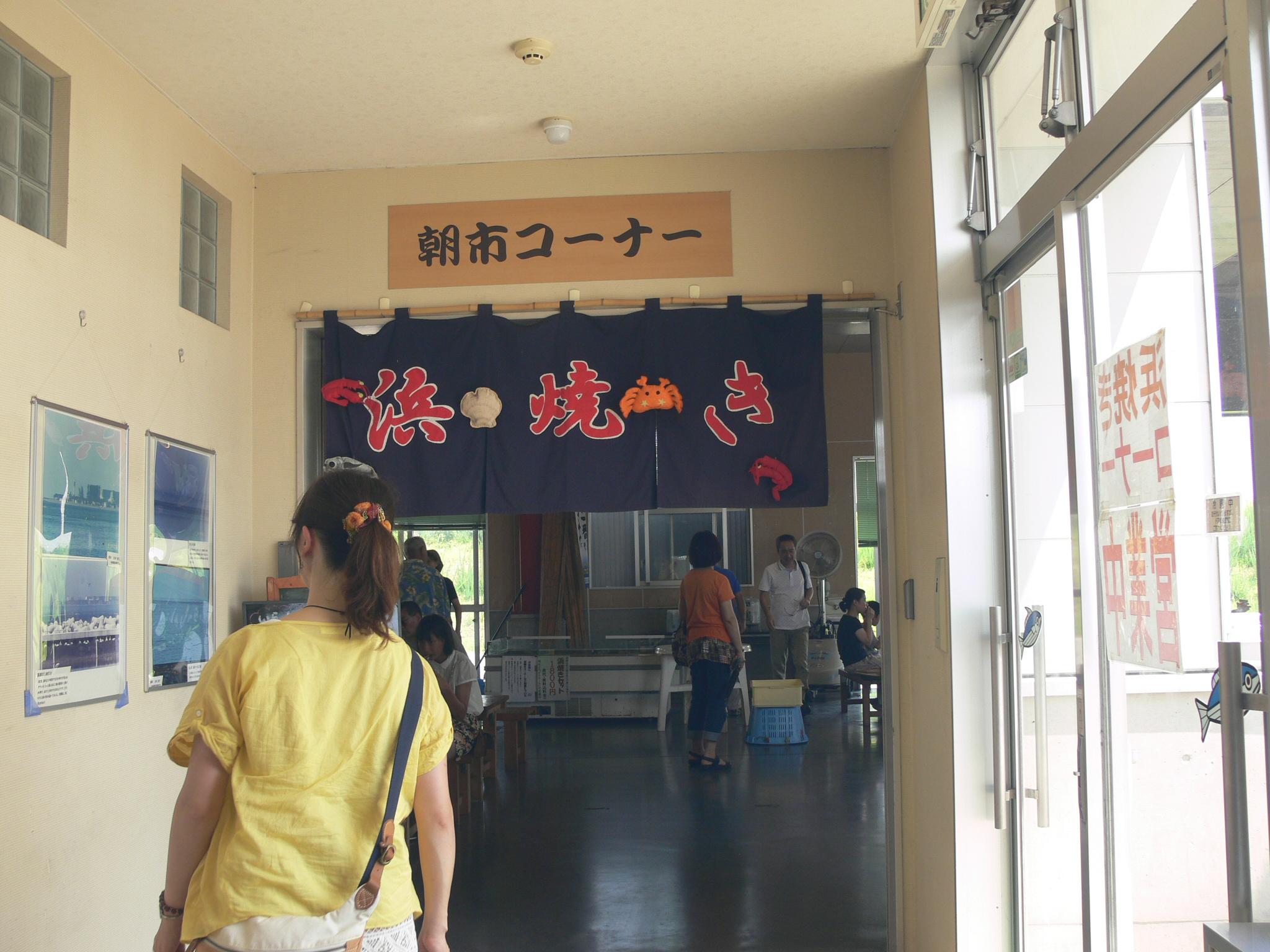 http://www.toyamawan-sushi.jp/blog/P1090532.JPG