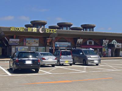 http://www.toyamawan-sushi.jp/blog/mina01.jpg