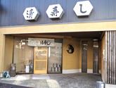 Kiyozushi