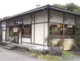 Suehiro-yataten